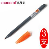 【当当自营】韩国monami/慕娜美04031-79(3支装)荧光橙水性笔勾线纤维笔绘图笔彩色中性笔签字笔书法美术绘画