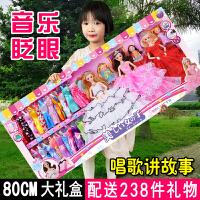 9D眨眼音乐版女童芭比娃娃套装大礼盒女孩儿童节礼物公主换装玩具可爱婚纱洋娃娃别墅城堡玩偶