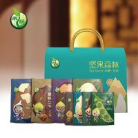 禾煜 坚果森林礼盒B款1264g 零食 坚果组合8袋装