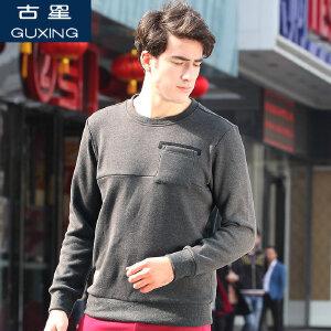 古星春秋男士运动卫衣加绒加厚休闲纯色长袖圆领套头衫潮男装