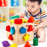 一周岁儿童节礼物积木益智宝宝玩具0-1-2-3岁婴儿开发智力男女孩