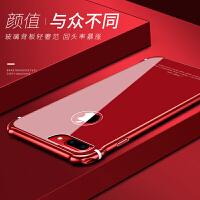 苹果8手机壳金属iphone8plus硬壳防摔玻璃iphone7保护套全包男女 亮面黑(苹果8 4.7寸)