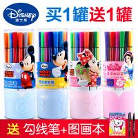 迪士尼儿童水彩笔套装无毒可水洗24色36色彩色笔初学者幼儿园小学生用12色宝宝用安全手绘画画笔涂鸦带补充液