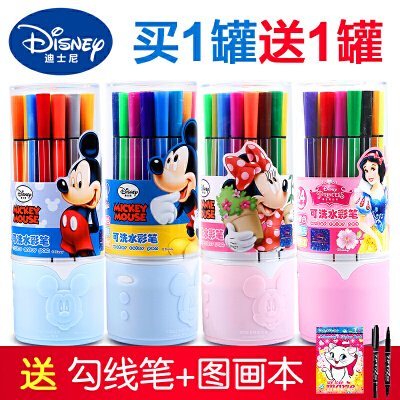迪士尼儿童水彩笔套装无毒可水洗24色36色彩色笔初学者幼儿园小学生用12色宝宝用安全手绘画画笔涂鸦带补充液 正品迪士尼 送填色本+勾线笔