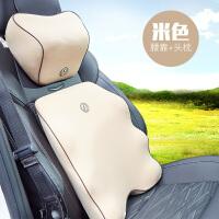 汽车腰靠记忆棉车用靠垫护腰靠背腰托腰垫头枕套装坐垫驾驶员座椅