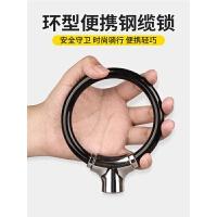 自行车锁圈锁防盗钢缆锁山地公路车便携迷你环形锁骑行环型车锁