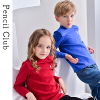 【2件1.5折价:29.7元】铅笔俱乐部童装2021秋季儿童打底衫男童长袖t恤女童上衣高领韩版