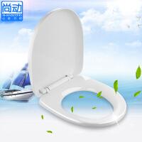 马桶盖通用加厚坐便器盖板家用坐圈盖罩圈厕所盖子UVO型配件老式