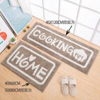 0715170632036洗手间地毯地垫门垫进门卫浴卫生间卧室门口吸水防滑垫厨房脚垫子