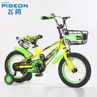儿童自行车男女 小孩单车宝宝童车 荧光黄