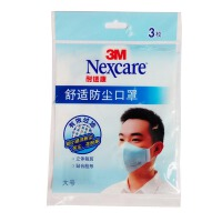 3M 口罩 8660耐适康防尘口罩(3只)耳带式超薄透气 大号