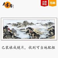 五行昌隆图国画手绘聚宝盆靠山客厅风水山水画装饰挂画新中式壁画