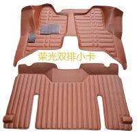 于五菱荣光双排小卡长安星卡SD201东风小康K02lC32全包围脚垫 汽车用品 荣光双排小卡一套 棕色