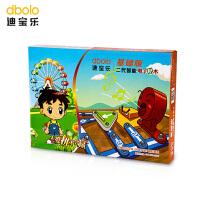 迪宝乐电子积木基础版3-6-10岁益智电路拼装男孩儿童玩具