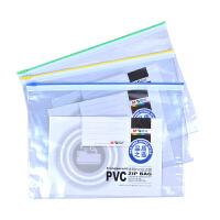 晨光文具拉边袋拉链袋16K透明袋资料袋笔袋收纳袋 ADM94502 一包12个 颜色*
