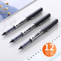 白雪直液式走珠笔0.5mm黑色碳素笔学生用红色签字笔中性笔12支装