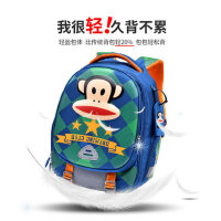 小学生男童1-2-3年级一 书包大嘴猴背包儿童男孩减负护脊双肩包女