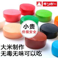 日本银鸟大米手工泥彩泥橡皮泥无毒儿童宝宝黏土套装玩具超轻粘土