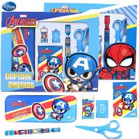 迪士尼文具礼盒套装漫威美国队长小学生男童套盒儿童开学生日