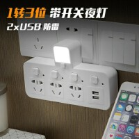 �ч_�P插板��意USB智能充�插排插座接�板拖�弱�新款多功能