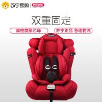 路途乐汽车儿童安全座椅路路熊婴儿宝宝安全椅新生儿座椅9月-12岁