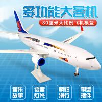 仿真a380客机3-6岁男孩子宝宝玩具车模型飞机玩具儿童大号