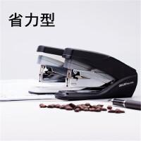 【单件包邮】得力0368省力订书机订书器办公装订机订书机单指轻松装订20张