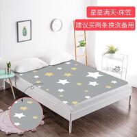 婴儿隔尿垫超大号防水透气床垫宝宝可洗老棉床罩床单床笠夏季 星星满天 床笠款