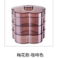 欧式干果盘带盖 亚克力多层家用客厅果盆分格零食干果收纳盒糖果盒 咖啡色(梅花款)