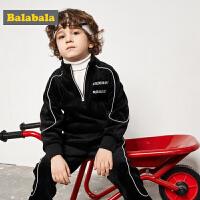 【1.15-1.19年货节 满300减150】巴拉巴拉儿童套装男 童装宝宝秋冬2018新款小童男两件套保暖加厚