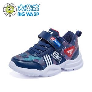大黄蜂童鞋 男童冬季运动鞋2018新款儿童二棉鞋中大童休闲厚底潮