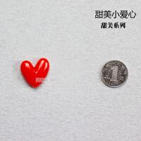 简约创意3D立体爱心冰箱贴磁贴磁铁吸铁石 结婚小礼物磁力扣 #20