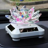 太阳能转动水晶莲花汽车香水座式车用品车载香水车内创意饰品摆件