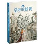 至美童话殿堂 套装全3册 安徒生 [3-6岁儿童文学绘本阅读书籍 儿童读物 少儿绘本图画书 童话故事书 儿童文学 北京