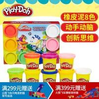 培乐多彩泥橡皮泥8色套装粘土儿童女孩男孩手工玩具无毒模具工具