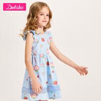【2折价:52】笛莎童装女童连衣裙夏季新款儿童印花甜美裙子超洋气公主裙