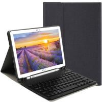 华为畅享平板蓝牙键盘保护套10.1英寸带笔槽畅想荣耀平板5电脑皮套AGS2-W09/AL00外壳子1 10.1寸 荣耀
