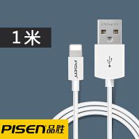 �O果平板��X充�器����iPadAir2 ipadmini2 ipad4迷你ProSN7 1米 (支持IOS10/11)