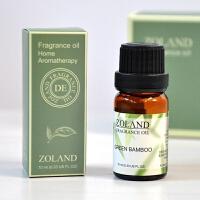 香薰精油加湿器水溶性 翠绿色