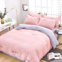 简约全棉四件套纯棉网红被套床单1.8m双人床上200x230被罩4 2.0m床 被套220*240床单245*265