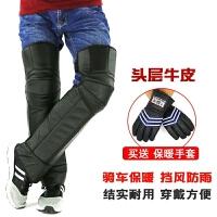 摩托车防风护膝护具保暖骑车电动车保暖护膝防寒加厚绒男女士冬季