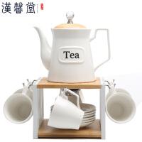 汉馨堂 杯具套装 欧式早餐陶瓷茶具套装咖啡杯英式下午茶茶具骨瓷创意杯子套具
