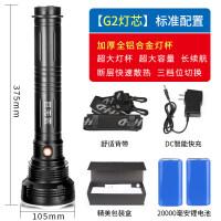 强光手电筒超亮远射5000可充电氙气灯1000大功率w户外P70 G2灯芯-标准配置
