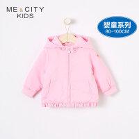 【1件2折到手价:73.8】米喜迪mecity童装春新款女婴儿可爱连帽棉衣外套