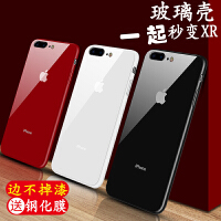 iPhone8手机壳苹果7plus变XR玻璃后壳新款7P全包防摔套8p超薄七个性创意硅胶软壳7潮牌i