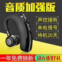上新金立M6 Plus S6 S8 M2017 S10蓝牙耳机迷你超小无线挂耳式4.1 黑色 套餐二