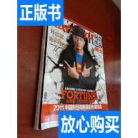 [二手旧书9成新]时尚芭莎.男士 2011年1月 /《时尚芭莎》杂志社 ?