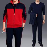 中年男款三件套运动服套装大码中老年休闲服春秋季爸爸装运动装棉 L 男