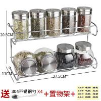 玻璃调味瓶调味盒置物架 调味罐套装 花椒胡椒粉瓶罐厨房用品