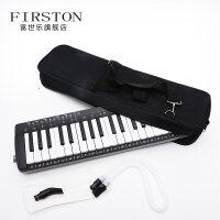 37键演奏艺术创作口风琴FIRSTON口风琴黑色教学琴 黑色